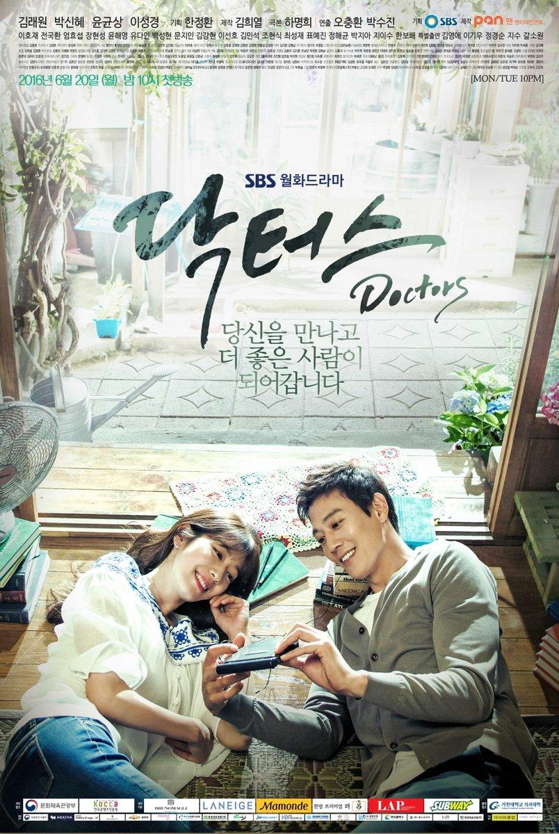 Download Drama Korea Doctors Episode 1 - 20 Eng Subtitle Indonesia